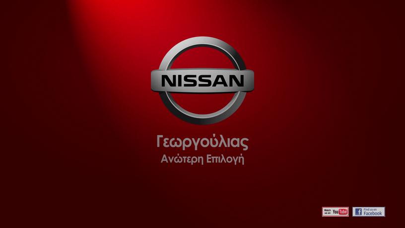Nissan Georgoulias Promo