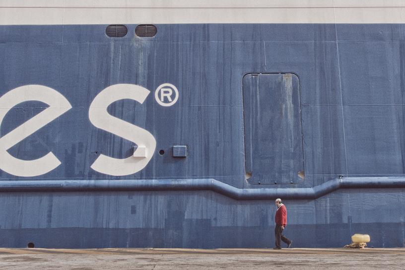 G² | #piraeus