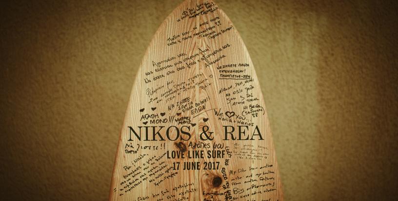 Rea & Nikos   Wedding at Sikyon Coast Hotel And Resort, Xylokastro