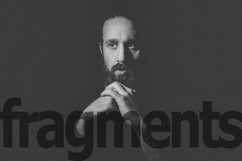 "FRAGMENTS | ""Ενας τροπος εκτονωσης"" Petros Tsapaliaris"